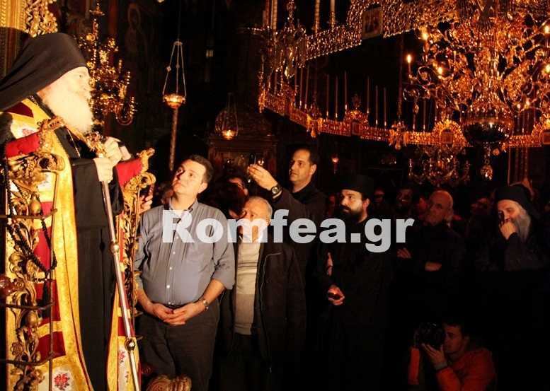 "UPDATE/ <b>Parintele Efrem e liber si s-a intors la Manastirea Vatopedi</b>. LACRIMILE REGASIRII: <i>""Ii iubesc si ii iert pe toti""</i>"