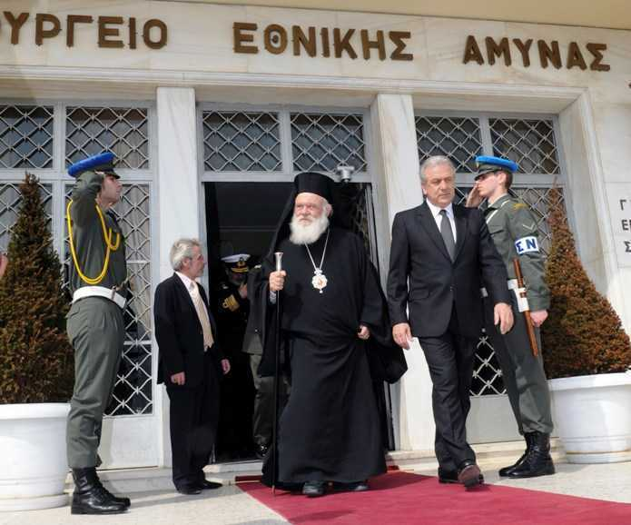 ieronim armata grecia
