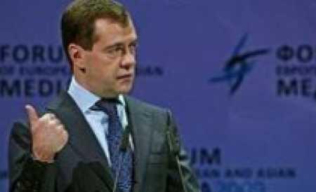 Medvedev ameninta Republica Moldova pentru ca nu intra in Uniunea Eurasiatica. ROGOZIN, NUMIT EMISAR RUS PENTRU TRANSNISTRIA