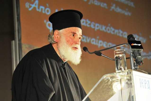 PARINTELE METALLINOS: de la marturia dreptei credinte a Sfintilor Parinti la eretica teologie POST-PATRISTICA a ECUMENISMULUI