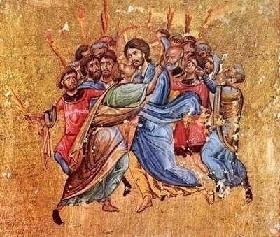 Sarutul tradarii lui Iuda