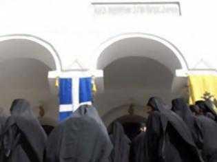 Comunitatea Sfantului Munte Athos in CONFLICT fara precedent cu STATUL GREC si pe cale sa ceara SPRIJINUL RUSIEI