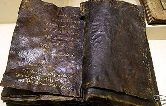 Asa-zisa Evanghelie dupa Barnabas, provocarea iraniana si FALSUL PENIBIL