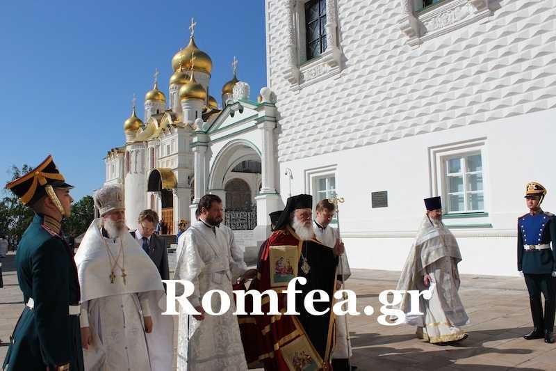 Arhiepiscopul Ieronim al Greciei s-a intalnit cu Patriarhul Kirill la Moscova (VIDEO)