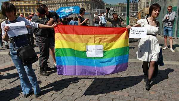MOSCOVA a interzis PARADELE GAY pentru 100 de ani