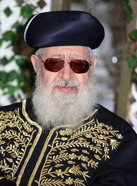 Rabinul Yosef, liderul ultraortodocsilor evrei, se roaga pentru STERGEREA IRANULUI DE PE FATA PAMANTULUI