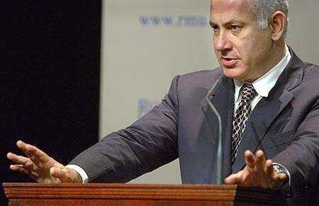 Netanyahu: ESTE VREMEA ACTIUNII IMPOTRIVA IRANULUI