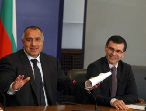 Bulgaria amana ADOPTAREA MONEDEI EURO din cauza COSTURILOR. Traian Basescu REITEREAZA PRIORITATEA anti-nationala a ADERARII LA ZONA EURO IN 2015!