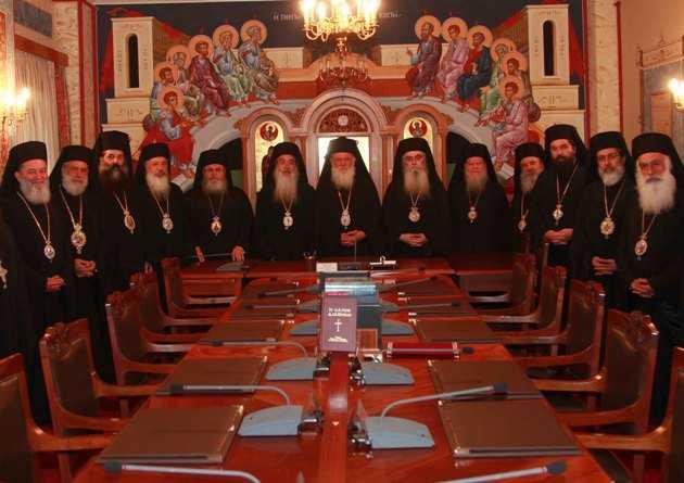 Biserica Greciei in IMPAS FINANCIAR AGRAVAT
