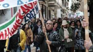 Greeks in fresh general strike against austerity