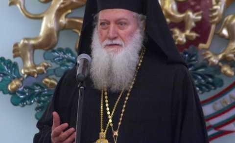 Mitropolitul Neofit de Ruse ales ca PATRIARH AL BISERICII BULGARIEI