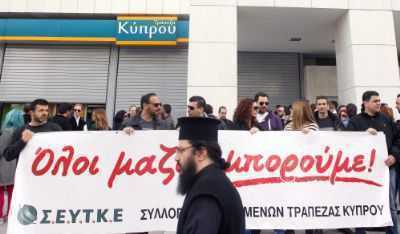 Cyprus-Bailout (1)