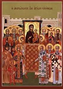 Duminica_Ortodoxiei_300