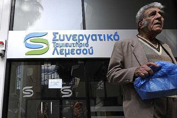 cipru: retrageri bani din banci