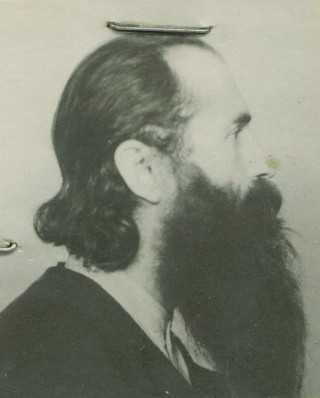 parintele Arsenie Papacioc arestare inchisoare anii 50