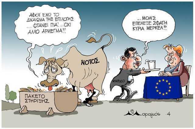 """Pe iesle: """"Plan de salvare"""" Pe vacă: """"Sud"""" Dat fiind că am dreptul de a alege... ajunge! .... încetaţi cu mulsul!!! José Manuel Barroso: Tocmai a acceptat să meargă la abator, dna Merkel!!! http://www.presseurop.eu/ro/content/cartoon/3731831-mulgerea"""