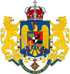 2000px-kingdom_of_romania_-_medium_coa_svg-1922-19471