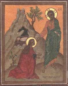 christ appears to Mary Magdalene--drr