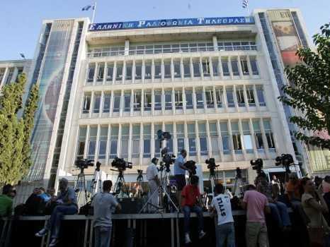 <b>GRECIA se vinde pe bucati</b>. La presiunea TROICII AUSTERITATII, Grecia inchide TELEVIZIUNEA SI RADIOUL PUBLICE!