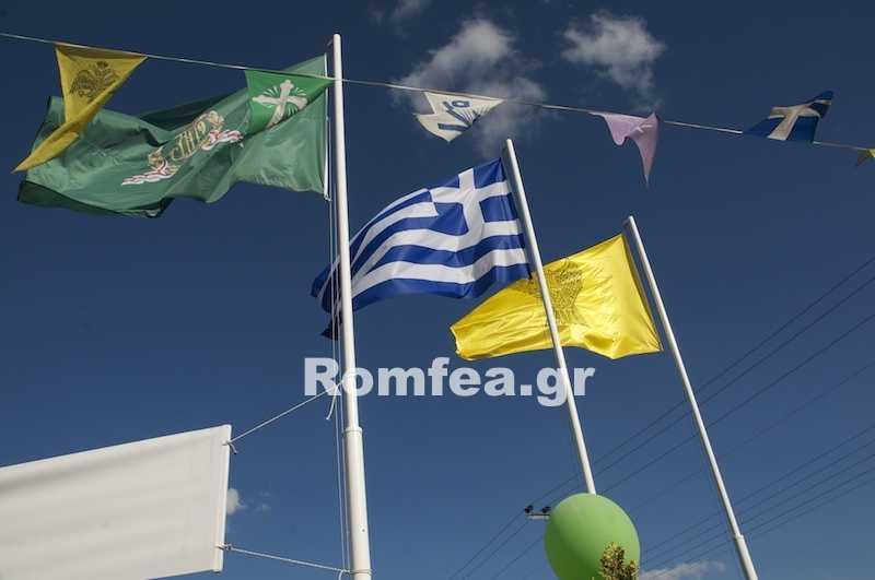 kirill grecia 4