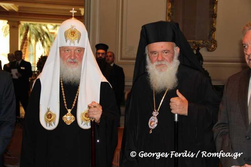 Patriarhul Kirill a ÎNTRERUPT COMUNIUNEA EUHARISTICĂ cu primatul Bisericii Greciei, Arhiepiscopul Ieronim/ Primatul Bisericii Ciprului, Arhiepiscopul Hrisostom, critică atât Fanarul, cât și Moscova, optând pentru NEUTRALITATE