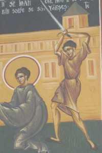 martiriu Sf. Ioan cel Nou de la Suceava