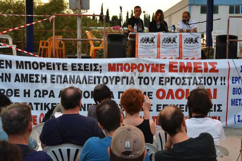 """Naomi Klein, autoarea cartii <i>DOCTRINA SOCULUI</i>, despre AUSTERITATEA """"MONSTRUOASA"""" din Grecia"""