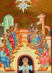 pentecost-5x7