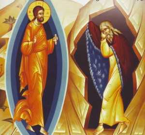Sfantul Ilie in fata lui Dumnezeu, iesind din pestera 2