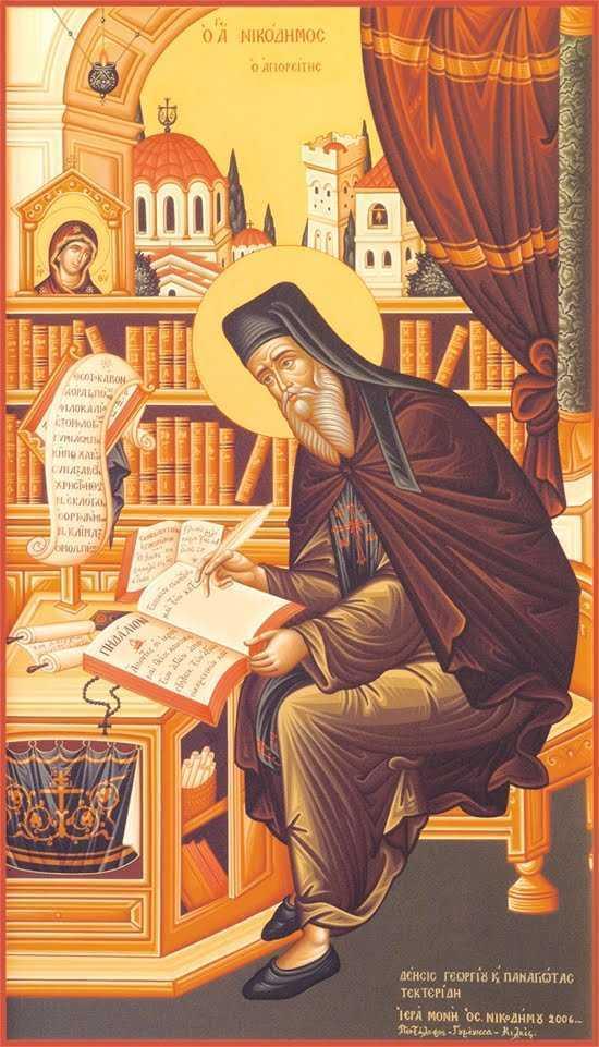 St. Nikodemos of the Holy Mountain