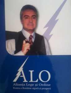 alo-367x480