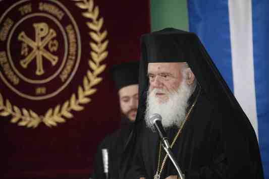 GRECIA: Biserica imparte AVEREA IMOBILIARA cu STATUL. Initiativa apartine ARHIEPISCOPULUI IERONIM