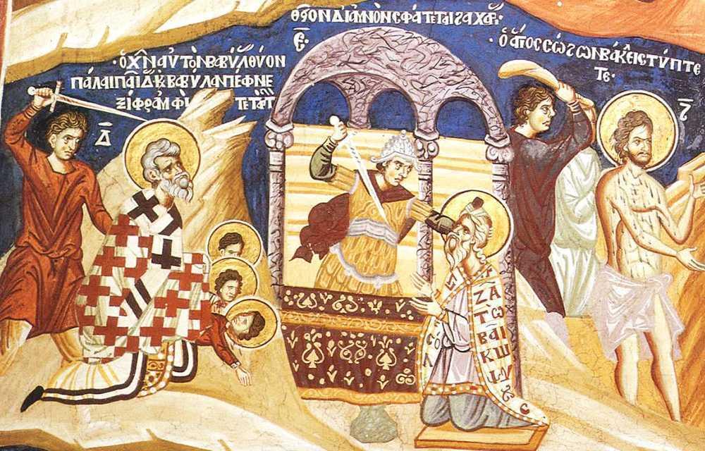martiriul-sfintilor-14