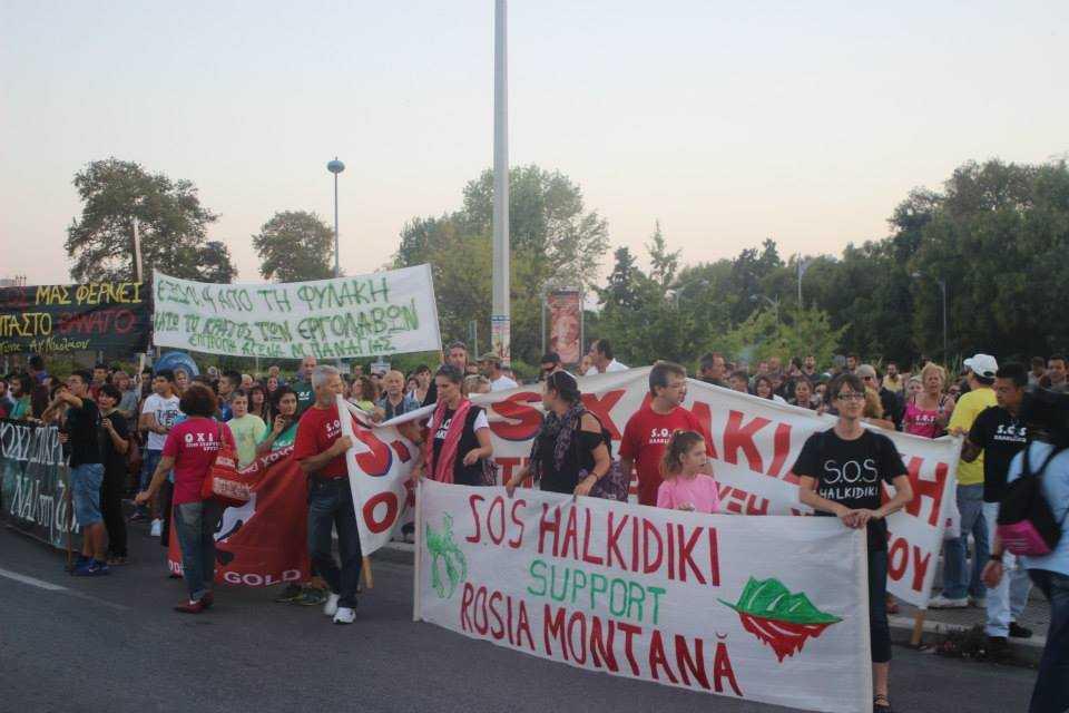 <i>SOS HALKIDIKI!</i> Miting la TESALONIC impotriva EXPLOATARILOR AURIFERE si SOLIDARIZARE cu protestatarii romani anti-RMGC