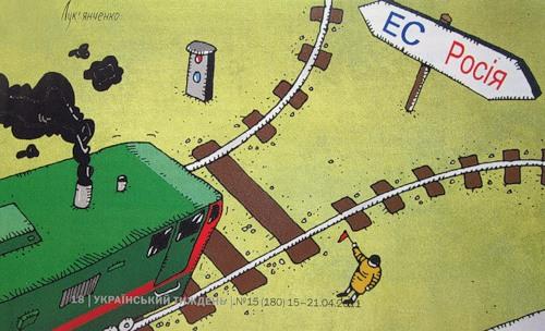 """INTRE STATUL-CLAN SI STATUL-CORPORATIE. Ucraina suspenda semnarea ACORDULUI DE ASOCIERE cu UE. Dan Dungaciu despre consecintele deciziei de la Kiev asupra Republicii Moldova/ <b>UNIUNEA EUROPEANA vs CHINA</b> si noua """"AXA"""" Bucuresti-Beijing"""