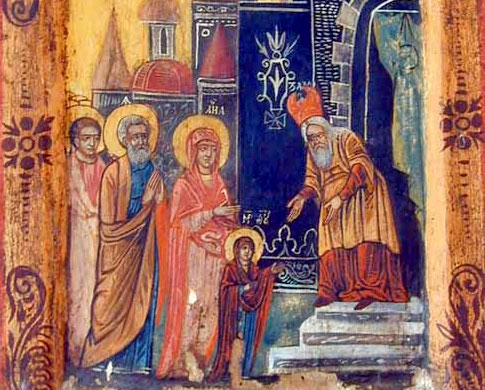 intrarea-maicii-domnului-in-biserica