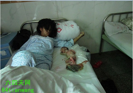 forced_abortion1-550x385.jpg