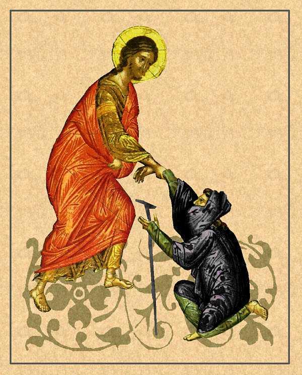 Jesus heals the leper #4