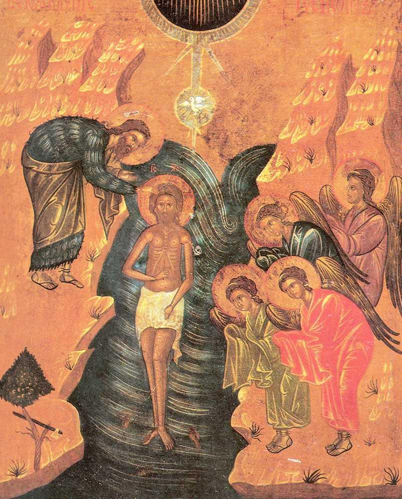 botezul-domnului_05