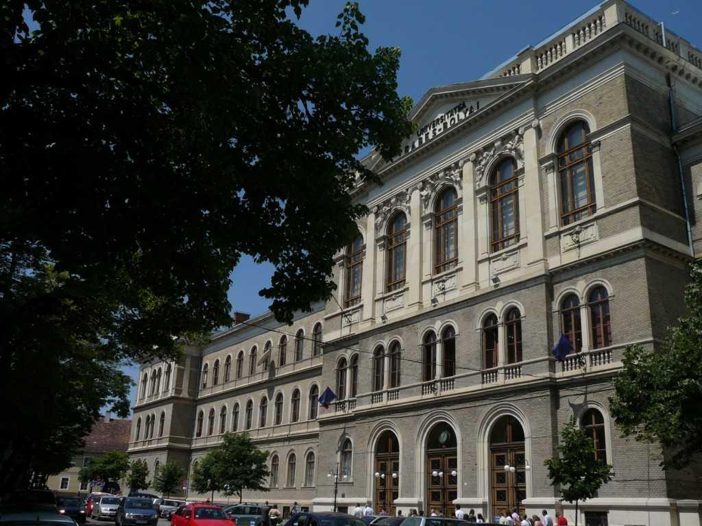 Cluj-Babes-Bolyai_University