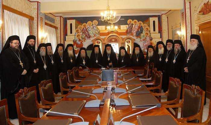 Sinodul Bisericii Greciei a reinnoit CONDAMNAREA MASONERIEI