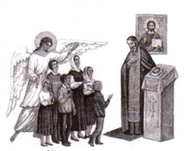 Pr. Vasile Mitrofanovici – STUDIU DESPRE RANDUIALA CANONICA A TAINEI POCAINTEI SI A DEZLEGARII PACATELOR IN ISTORIA BISERICII