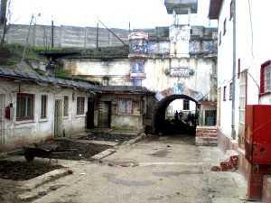 Fortul Jilava