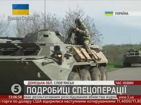 """<b>Morala mobilizarii rezervistilor români din Europa</b>: LA ARME, CAPSUNARI, PENTRU APARAREA CHEVRON SI A SUPERMARKETURILOR!/ <b>România – <i>POLIGON EXPERIMENTAL DE TRAGERI</i> in cazul unui RAZBOI NATO-RUSIA?</b>/ Putin ameninta EXPLICIT """"JUNTA"""" de la KIEV. Armata Rusiei reactioneaza la ofensiva Armatei Ucrainei din Est/ PUTIN: <i>INTERNETUL este un proiect al CIA</i>"""