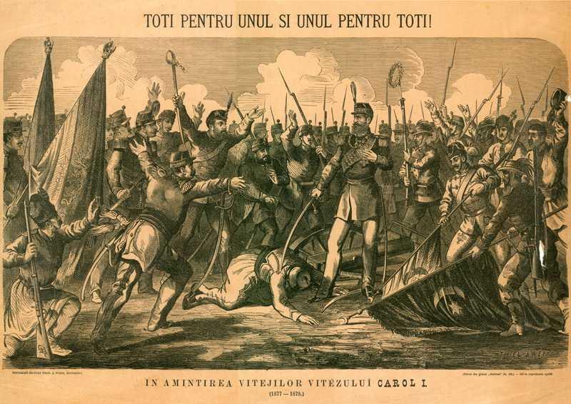 15-viteji-Carol-I-Razboiul-de-Independenta-din-1877