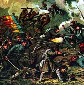 Plevna 1877