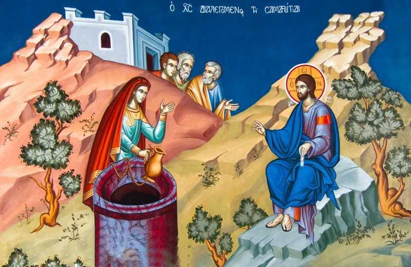 LA FANTANA LUI IACOB, PE CALEA INTALNIRII VII CU DUMNEZEU/ <b>Hristos si proscrisii lumii</b>/ SINGURATATEA PRINTRE OAMENI SI APARATE – DRAMA SI FLAGELUL VREMII NOASTRE/ Parintele Nichifor Horia despre <b>lucrarea vie a lui Dumnezeu in noi prin Taine</b>. DE UNDE NE LUAM PUTEREA PENTRU PRIGOANE?