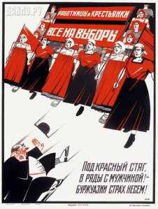 poster-1925e