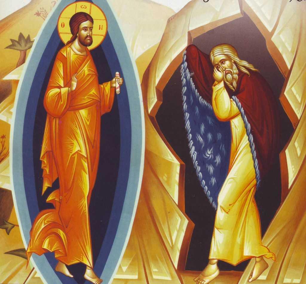 Sfantul-Ilie-in-fata-lui-Dumnezeu-iesind-din-pestera-2
