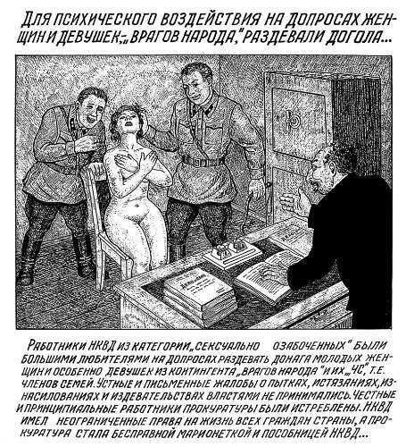 gulag-14